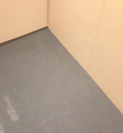 Floor Liner